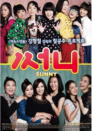 Sunny Movie Poster